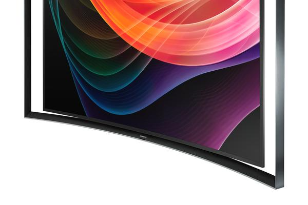 In pictures: Samsung's curved OLED TV