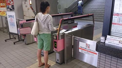 Backlash in Japan over sales of train e-ticket records