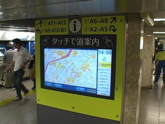 Interactive maps debut on Tokyo subway