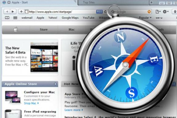 The Web browser turns 15: A look back