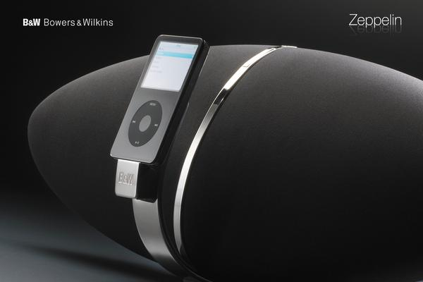 Bowers & Wilkins product showcase