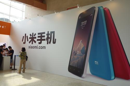 A banner advertising phones from Chinese handset maker Xiaomi