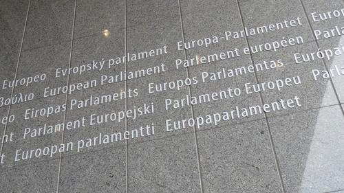 """European Parliament"" in different languages on the European Parliament's Altiero Spinelli building in Brussels on June 17, 2015"