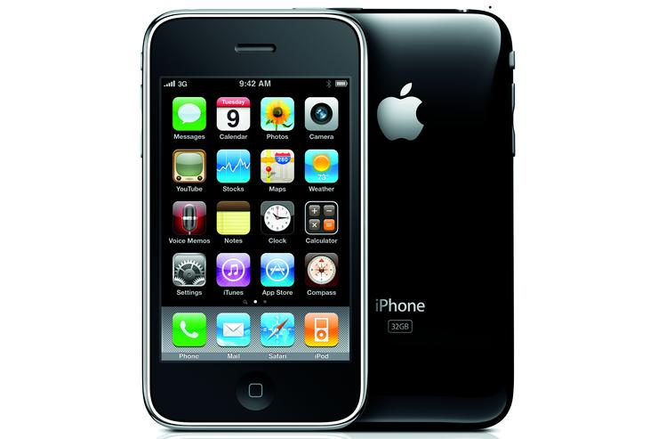 Apple's iPhone 3G S is coming to 3
