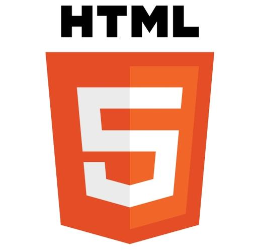 The new HTML5 logo