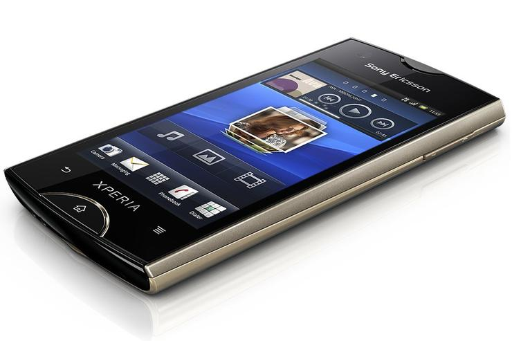 Sony Ericsson's XPERIA Ray Android phone: coming soon to Vodafone