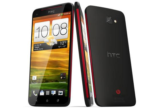 The HTC Butterfly Android phone.