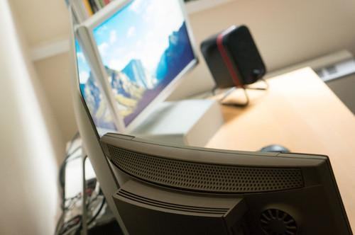 In essence, the TAM is an iMac: An all-in-one Mac with the components all held in a vertical case behind the screen.