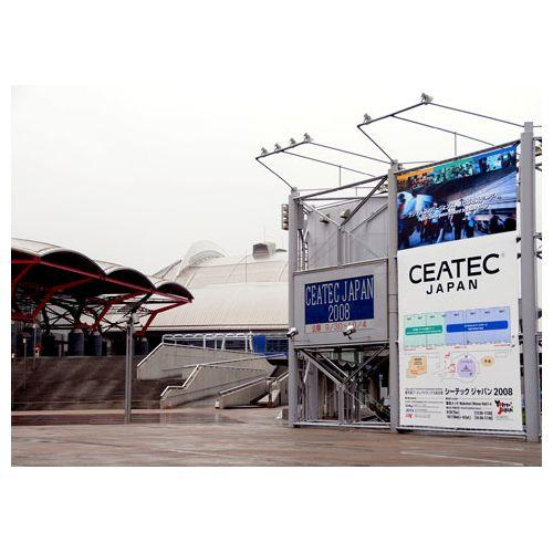 Highlights from CEATEC 2008