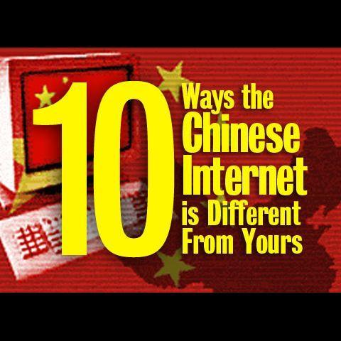 10 ways the Chinese Internet is different from yours