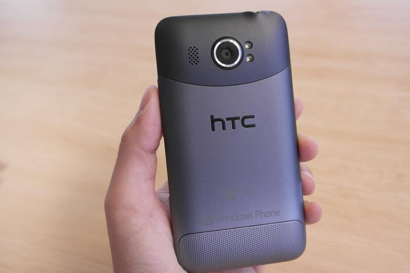 In pictures: HTC Titan 4G unboxing