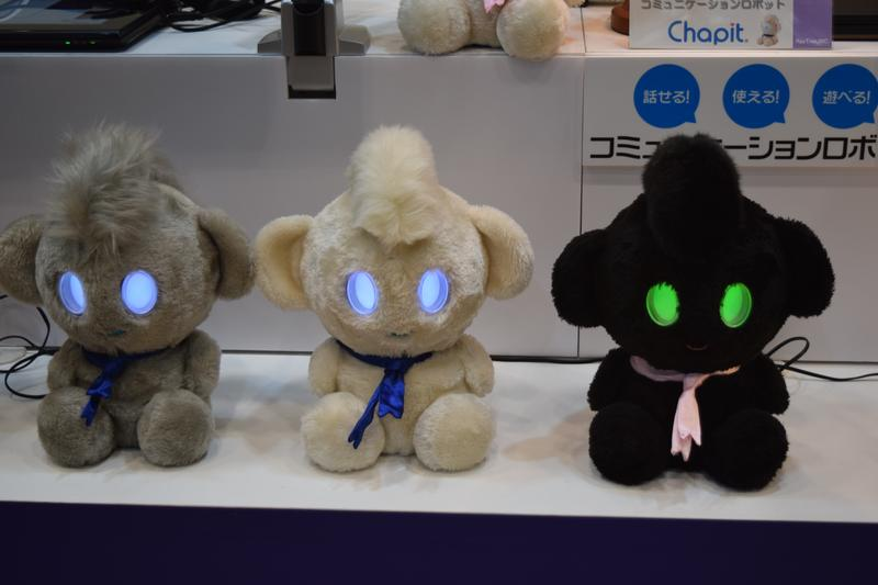 The best Japan Robot, gadget and car expo gallery