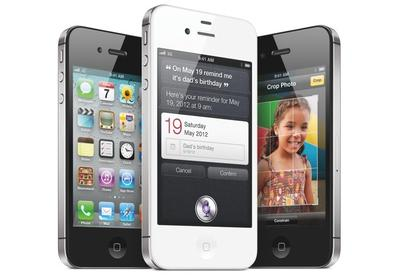 The Apple iPhone 4S: not the iPhone 5