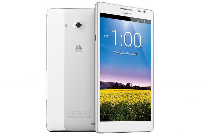 The Huawei Ascend Mate