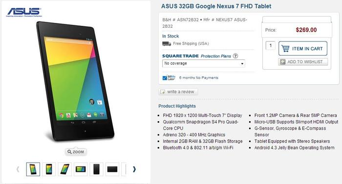 The new Nexus 7 on US retailer B&H's Web site.