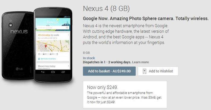 The Google Nexus 4, as it appears on Google's Play Store.