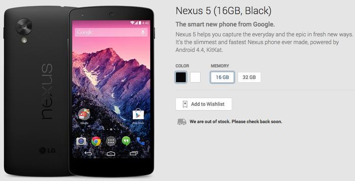 The Google Nexus 5 is now completely sold out in the Australian Play Store.