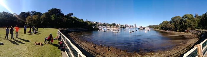 In good lighting, HTC's Panoramas look great.