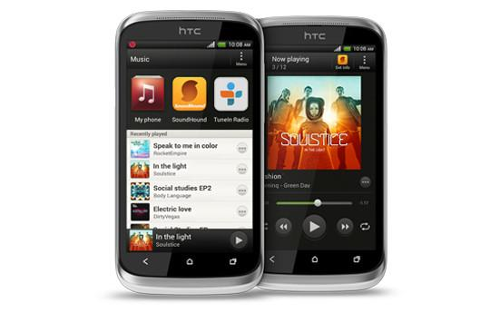 The HTC Desire X comes with the Beats Audio sound profile.