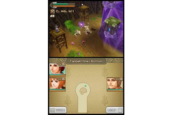 Square Enix Lufia: Curse of the Sinistrals