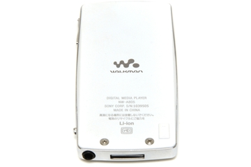 Sony Walkman NW-A805
