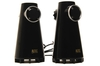 Altec Lansing Expressionist BASS FX3022