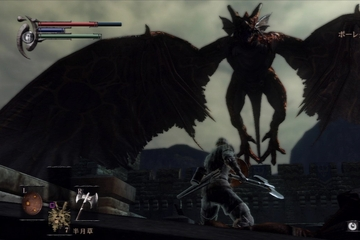 Sony Demon's Souls